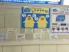 2014.09.08 JR北新地駅切符売場2