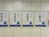2014.10.10 JR北新地駅通路
