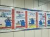 2015.05.06 北新地駅通路ポスター