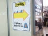 2015.06.08 大阪駅 改札内