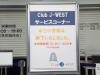 2015.06.08 大阪駅