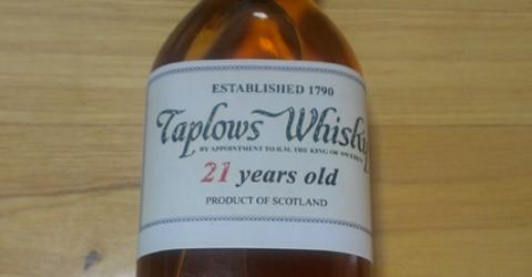 阪急百貨店 英国フェア2012 Taplows Whisky Bottle