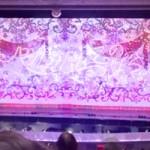宝塚歌劇団 ベルサイユのばら オスカルとアンドレ編 2013年月組