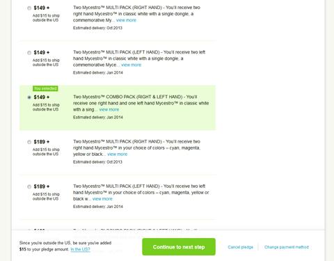 Kickstarter(キックスターター)の出資額を変更する方法