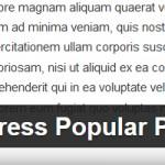 Wordpressの404ページにPopularPostsを表示する
