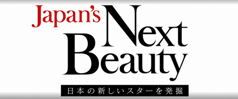 FOXチャンネル「Japan's Next Beauty」