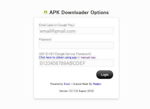 APK Downloader 使い方