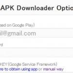 APK Multi Toolを使う(1) Google PlayからPCにファイルをダウンロードする
