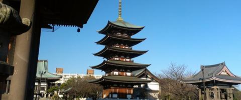 名古屋 覚王山 日泰寺