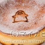 イコちゃんチーズケーキ@ホテルグランヴィア大阪