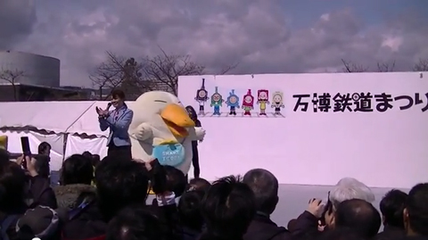 万博鉄道まつり2014 スマートイコちゃん