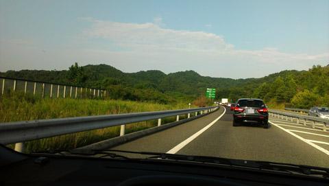 四国うどんツアー