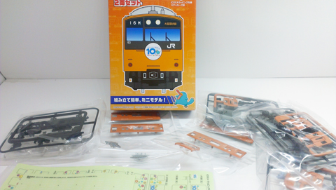 Bトレインショーティー 大阪環状線201系体質改善車 ICOCAラッピングステッカー付き