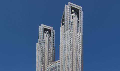 東京都庁(Wikipediaより)