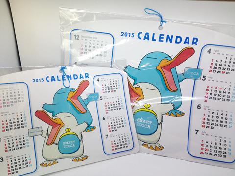 カモノハシのイコちゃんカレンダー2015