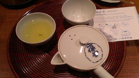 一保堂茶舗「特選煎茶」