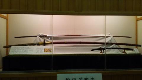 熱田神宮 宝物館