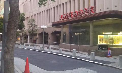 2015 東京宝塚劇場