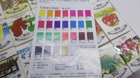Winsor&Newton ドローイングインク 25色セット