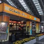 イコカフェ(近景)