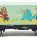 ICOCA カモノハシのイコちゃん 干支Nゲージコンテナ 2016 申