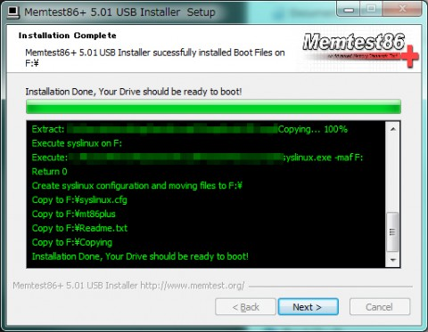 Memtest86をUSBで起動する方法