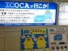 2014.09.08 JR北新地駅切符売場1