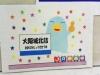 2014.10.10 JR北新地駅切符売場3