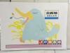 2014.10.10 JR北新地駅切符売場5