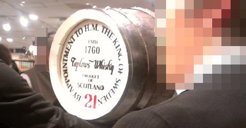 阪急百貨店 英国フェア2012 Taplows Whisky