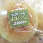 冷やし生クリームメロンパン