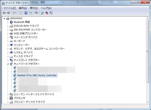 Windows7 デバイスマネージャ