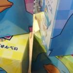 イコちゃんお土産ボックス