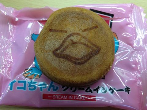 イコちゃんクリームインケーキ