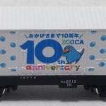 イコちゃんNゲージコンテナ 10周年記念タイプ
