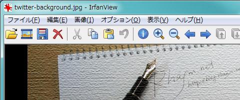 Irfan Viewで日本語フォルダ内のファイルを連続表示させる方法
