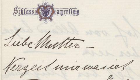マリーが皇太子ルドルフと心中する前に母親にしたためた遺書