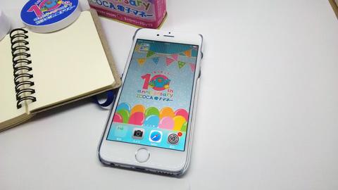 イコちゃんグッズ(2015年10月)