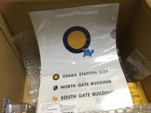 大阪ステーションシティ クリアファイル