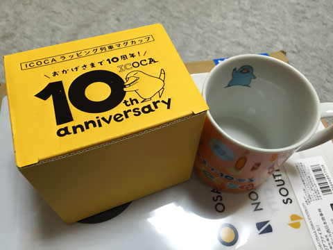 ICOCA10周年記念マグカップ