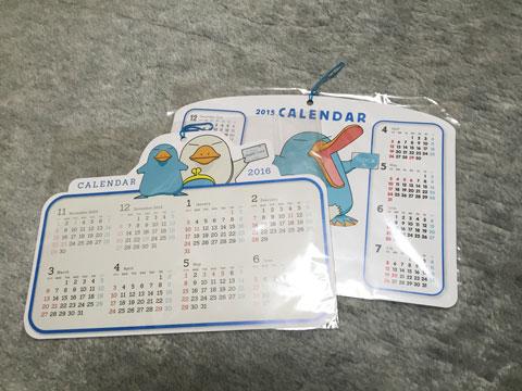 ICOCAカレンダー2016